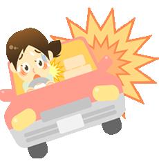 交通事故接触のイラスト