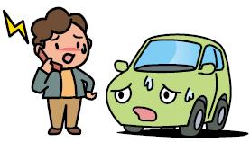 交通事故の現場のイラスト